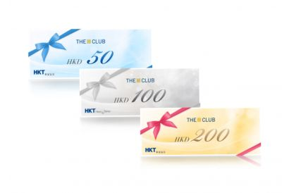 The Club e-Cash Voucher