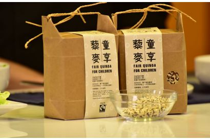 Fair Trade Hong Kong - Fair Quinoa For Children (1 pack)