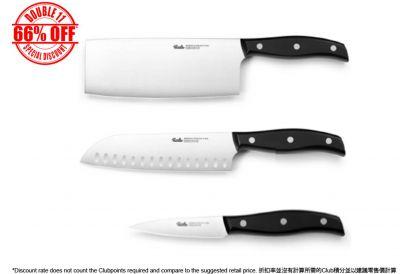 [11.11] Fissler Elite knife 3pcs Set (1set)