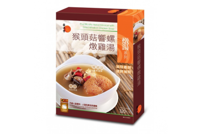 Wai Yuen Tong - Fructificatio Hericii Erinacei with Dried Whelk in Chicken Soup 320g (8 boxes)