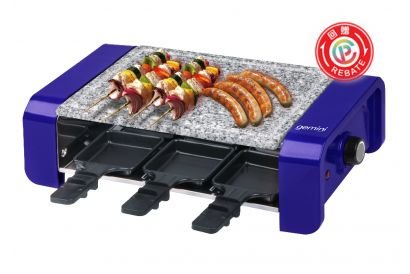 Gemini 3-in-1 Electric BBQ Griller (1pc)