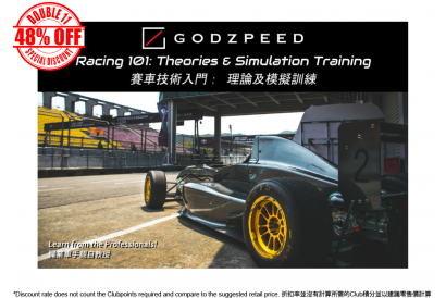 [11.11] GODZPEED - Racing 101: Theories & Simulation Training Course (One Person)