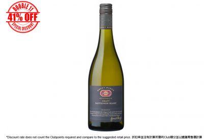 [11.11] Grant Burge Kraft Sauvignon Blanc Adelaide Hills 2015 750ml (1 bottle)