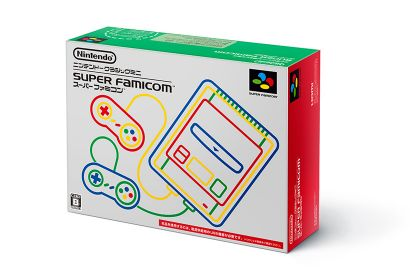 Legitimately-Imported Goods - Nintendo Classic Mini: Super Famicom (Japan Version) (1pc)