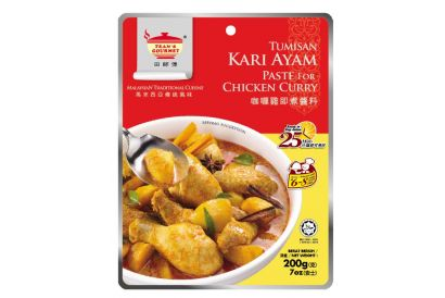 Tean's Gourmet Chicken Curry (200g) (2packs)