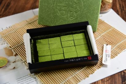 Itohkyuemon - Uji Matcha Nama Chocolate (1 box)