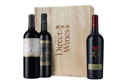 3-bottle Connoisseur European Reds Case + Wooden Box (1 set)