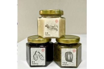 R Home - Handmade Mixed Fruit Marmalade (3 jars in 3 flavours) (1 set)