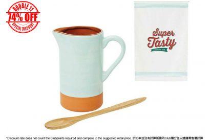 [11.11] Jamie Oliver Terracotta Jug with Spoon and Tea Towel (1 set)