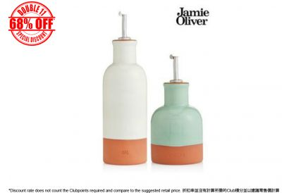 [11.11] Jamie Oliver English Oil Drizzler and Vinegar Drizzler Set (1 set)