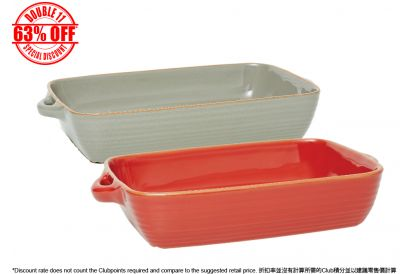 [11.11] Jamie Oliver Portugal Made Terracotta Baking Dish Extra Large (1pc)