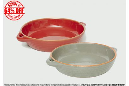 [11.11] Jamie Oliver Portugal Made Terracotta Round Baking Dish (1pc)
