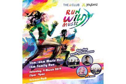 The Club x Jaybird Run Wild Music 6KM Individual Race Quota