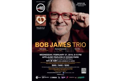 Ocean Park x Jazz World Live Series - Bob James Trio (A handling fee of HK$15 per ticket charged by The Club is included)