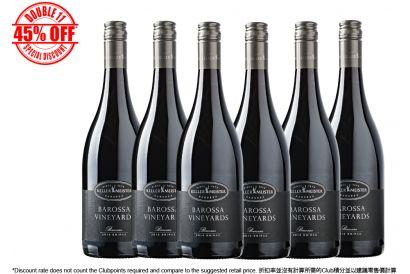 [11.11] Kellermeister Barossa Vineyards Shiraz 2014 (6 bottles)