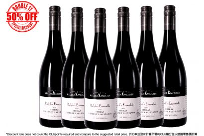[11.11] Kellermeister Ralph's Ensemble Shiraz-Cabernet Sauvignon 2013 (6 bottles)