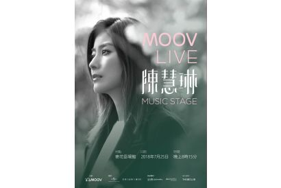 MOOV LIVE Kelly Chen MUSIC STAGE