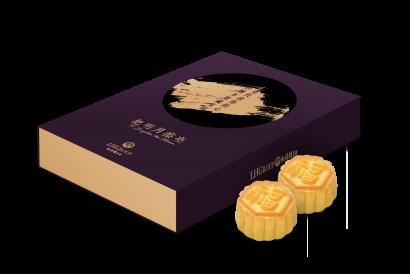 LHGroup Freshly Handmade Mini Egg Custard Mooncakes Voucher (1pc)