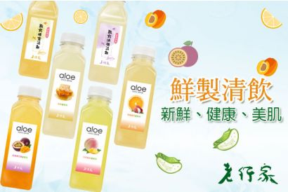 Lo Hong Ka freshly-made drink voucher (10 pcs) (1 set)