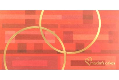 HK MAXIM'S HK$50 cake coupon (1 pc)
