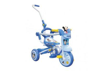 Baby Star Foldable Trike (1pc)