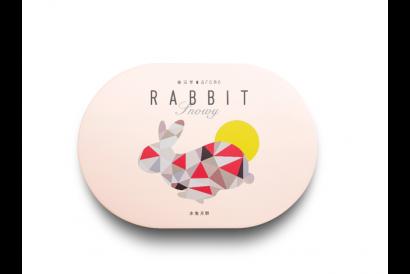 Arome - Icy Rabbit Mooncake Voucher (1pc)