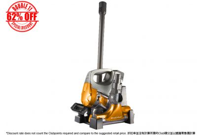 [11.11] Smartech Powerful Multi-function Cordless Cyclonic Vacuum Cleaner (SV-1680) (1pc)