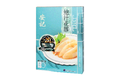 On Kee Fish Maw in Abalone Sauce (1 box)