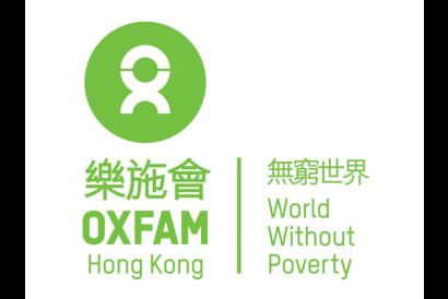 Oxfam – HK$100 donation