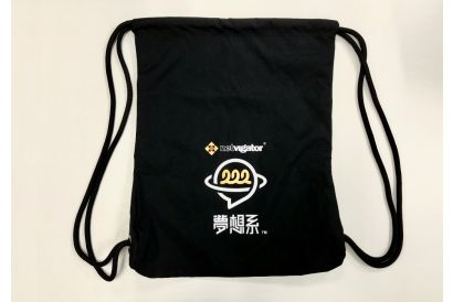 Imagine Natives String Bag (1 pc)