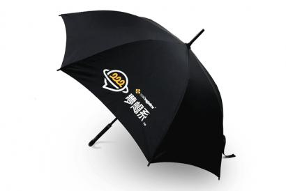 Imagine Natives Umbrella (1 pc)