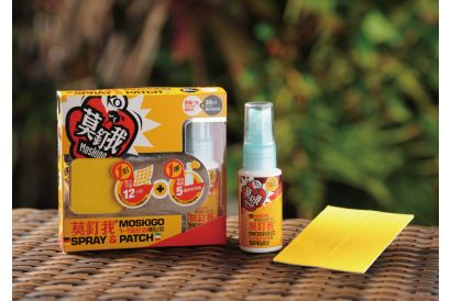 MOSKIGO 1+1 Spray & Patch (1 Box)