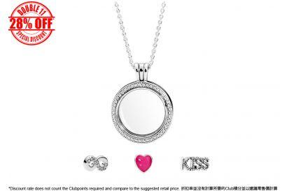 [11.11] Pandora Moment Collection Silver Necklace Pink Heart Set (1 Set)
