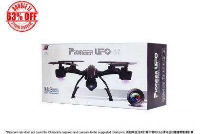 [11.11] JXD Pioneer UFO Drone (1pc)