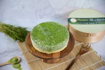 """Luna 5"""" Premium Uji Matcha Cheese Cake (1 pc)"""