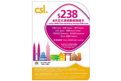 csl $238 8-day APAC Data Roaming Prepaid SIM Card (1pc)