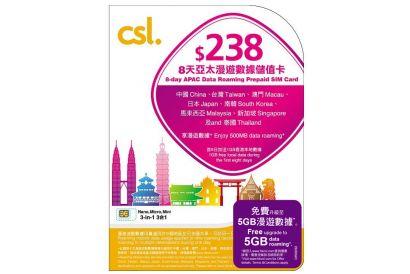 Special Offer - csl $238 8-day APAC Data Roaming Prepaid SIM Card (1pc)