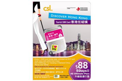 csl $88 Discover HK Tourist SIM (1pc)