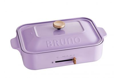 Bruno Compact Hot Plate (1 pc)