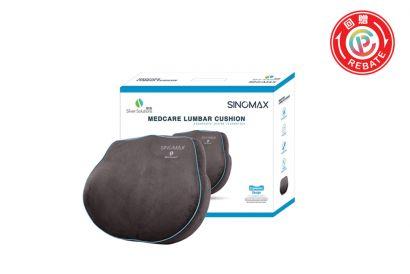[100 Clubpoints Rebate] Silver Solutions x Sinomax Medcare Lumbar Cushion (1pc)