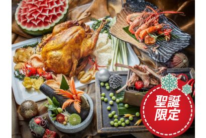 Christmas / New Year's Eve Dinner Buffet at Saffron restaurant of Banyan Tree Macau for 1 person