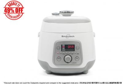 [11.11] Smartech Mini Intelligent Cooker (SC-2099) (1pc)
