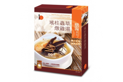 Wai Yuen Tong - Scallop with Cordyceps in Chicken Soup 320g (8 boxes)