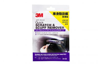 3M Quick Scratch & Scuff Remover (1 pc)