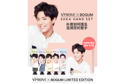 Korea VPROVE x BOGUM Shea Handcream Set (1 set)