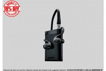 [11.11] KSE1200 Electrostatic Earphone System (1 pc)