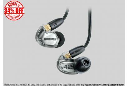 [11.11] Shure SE425 Sound Isolating™ Earphones (Silver) (1 pc)