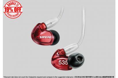 [11.11] SHURE SE535 LTD Sound Isolating™ Earphones (1 pc)