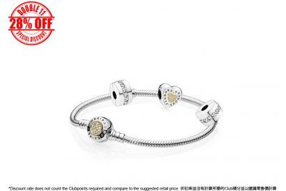 [11.11] Pandora Moment Collection Sterling Silver Bracelet Chain Set 02 (1pc)