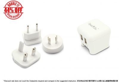 [11.11] SmartGo - Dice Mini 3.1A 2USB Charger Travel Pack (1 pc)